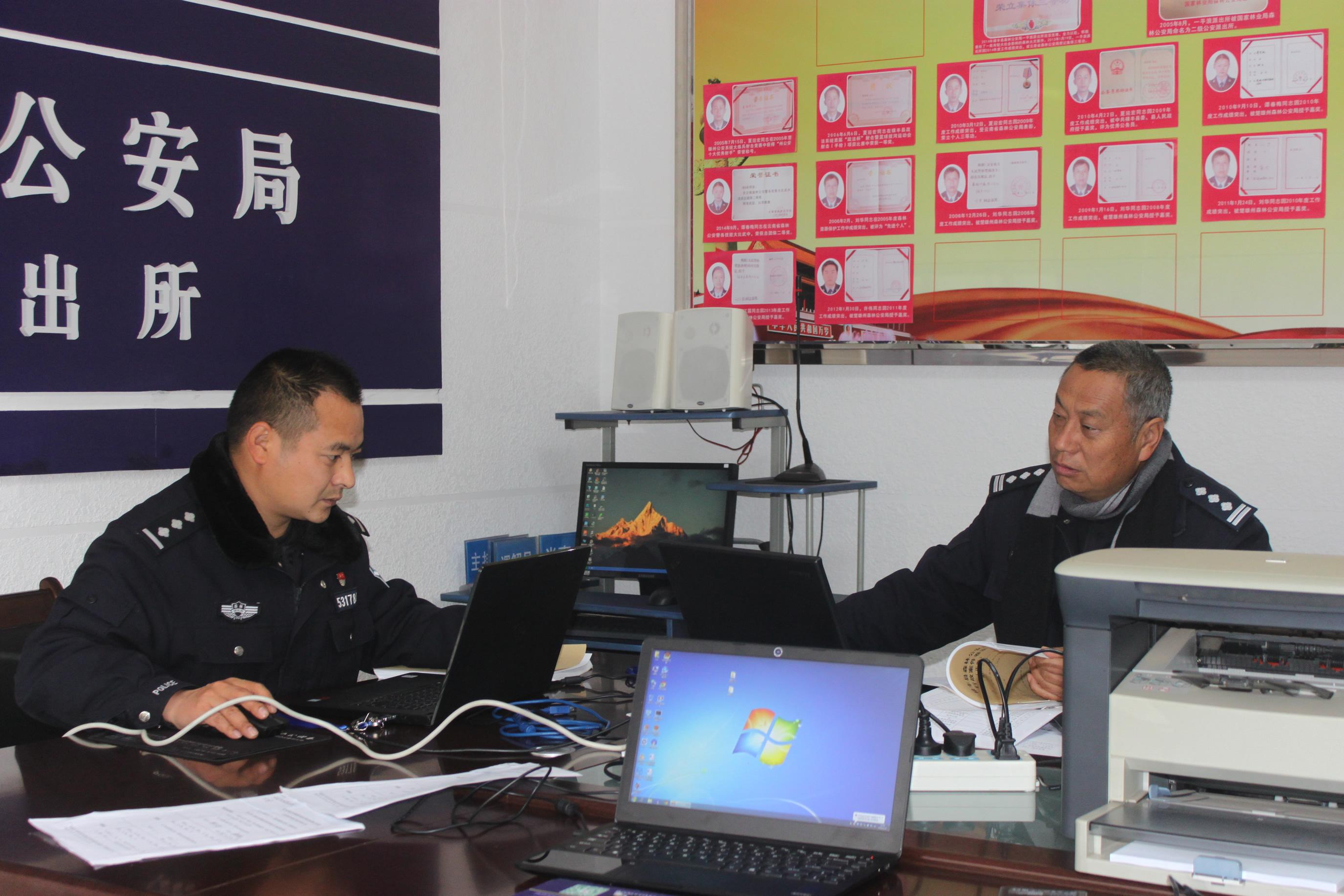 禄丰县森林公安局一平浪派出所积极开展案卷规范工作