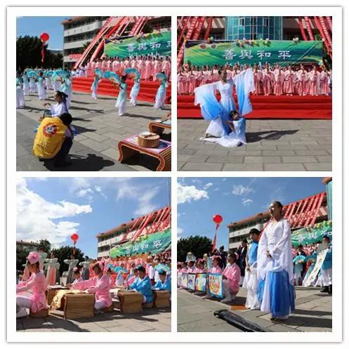 """中国狮子联会云南代表处""""和平海报快闪""""活动在禄丰县城南小学举行——"""